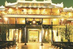 Visite ville de Hue 1 jour
